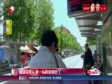 [娱乐星天地]多顾家 少说话 安娜:改变刘烨的不是我!