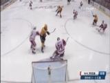 [NHL]常规赛:掠夺者VS红翼 第一节