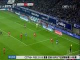 [德甲]沙尔克04主场获胜 逐渐摆脱颓势
