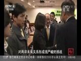 [中国新闻]中国国民党主席洪秀柱将率团访问大陆 洪秀柱可能带来哪些议题?