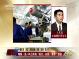 """中国空军""""亮剑""""珠海航展·近看""""战神""""轰-6K"""
