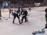 [NHL]常规赛:圣路易斯蓝调VS达拉斯星 第2节