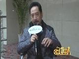 【戏中人】刘劲向央视网网友推荐电视剧《长征大会师》