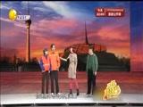 [欢乐集结号]小品《还钱》,表演:冯巩,牛莉,宋佳