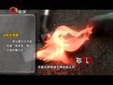 《走近中国消防》 20161121