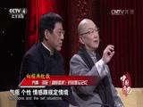 配音表演艺术家——刘广宁 00:57:09