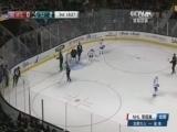 [NHL]常规赛:蒙特利尔加拿大人VS圣何塞鲨鱼 第三节