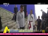 [中国电影报道]林更新曝光坎坷成才路