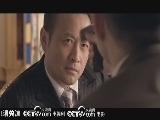 【影视快报】谍战剧《无名者》热播 吴刚冯远征同台飙戏