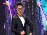 """《""""锦绣未央""""收官庆典》 20161208"""