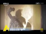 [中国电影报道]蓝羽会客张静初