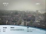 《一条河,一座城》第一集 记忆的传承 00:24:22
