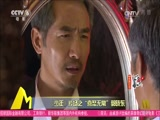 [中国电影报道]揭秘《少年》幕后 细数多面郭晓冬