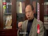 《这里是北京》 20161225 志说北京·运河之谜