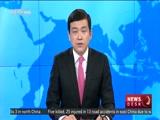 News Desk 12/27/2016 10:00