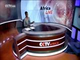 Africa Live 12/29/2016 18:00
