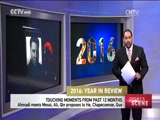sportnews012 2016: YEAR IN REVIEW