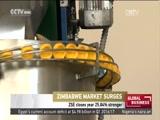 globalbusinessafrica ZIMBABWE MARKET SURGES