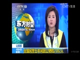 《全国首届平安中国微电影微视频》 警察·不可以不勇敢