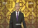 [百家讲坛]国史通鉴·两晋南北朝篇(18) 双雄辞世 北魏灭亡