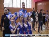 [国足]举办中国杯 南宁小朋友亲密接触国家队
