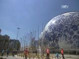 《走遍中国》 20170116 青花之城 预告