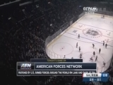 [NHL]常规赛:圣路易斯蓝调VS洛杉矶国王 第一节