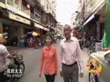 [远方的家]一带一路(98)柬埔寨:品味柬埔寨的潮汕味道