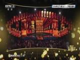 《2016CCTV体坛风云人物颁奖盛典》 20170116 2/2