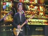 2017北京卫视春晚 表演唱《北京土著》 演唱:杨立新 杨玏 北纬三十度乐队