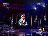 [中国诗词大会]攻擂资格争夺赛 时秀元VS陈更