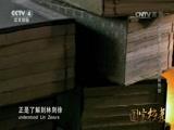 20170131 三坊七巷—硝烟背后的林则徐