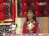 [综艺盛典]歌曲《常回家看看》 演唱:刘劲 黄薇