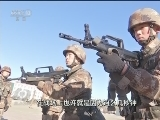 """[视频]走进""""大功三连"""""""