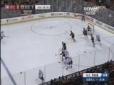 [NHL]常规赛:蒙特利尔加拿大人VS波士顿棕熊 第二节