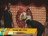 【影视快报】《乘风破浪》发情人节特辑MV 彭于晏赵丽颖感情戏动人