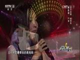 [越战越勇]歌曲《我的好妈妈》 演唱:李思诺