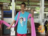 [远方的家]探访爪哇古典舞蹈