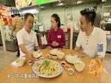 [远方的家]品新加坡海南鸡饭 品马六甲鸡饭粒