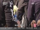 [中国新闻]台举行游览车事故罹难者追悼会