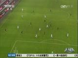 [天下足球]新援闪光 米兰主场险胜紫百合
