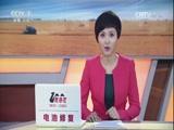 长乐灰鹅养殖技术 20170224