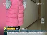 """楼市新观察·上海:闵行嘉定两区试点整治""""类住宅"""""""