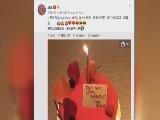 【影视快报】黄晓明为Baby庆生 与赵薇合影打破不合传闻