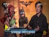 专访《乐高蝙蝠侠大电影》制片人:好动画需要智商在线