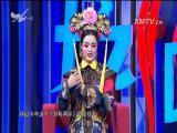 玲听两岸 2017.03.04 - 厦门电视台 00:11:10