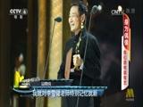 """[中国电影报道]马思纯:""""德艺双馨""""是件细水长流的事"""
