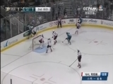[NHL]常规赛:阿纳海姆小鸭VS圣何塞鲨鱼 第二节