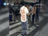 蒋经国开放老兵返乡内幕 两岸秘密档案 2017.03.18 - 厦门卫视 00:41:35