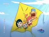 [银河剧场]《我的小小美猴王》 第23集 风筝的秘密/创业计划